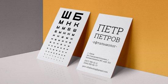 Печать визиток. Подол, Контрактовая, Почтовая. Киев