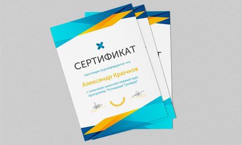 Цветная цифровая печать А4 и А3 в центре Киева