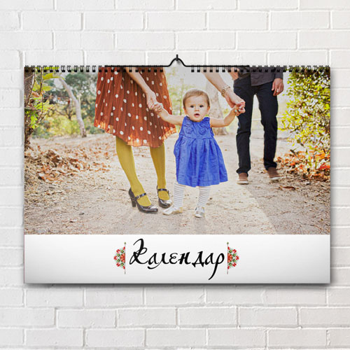 Перекидной календарьс фотографиями. Шаблон 2
