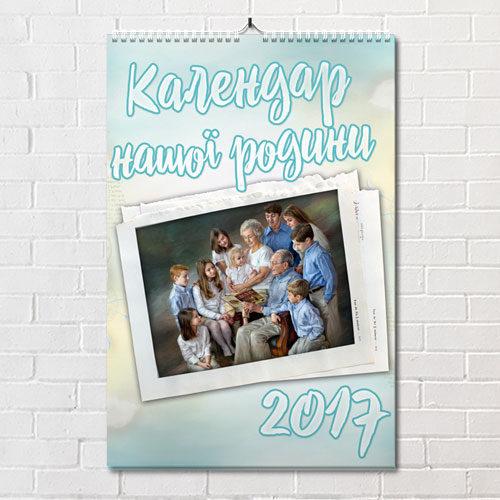 Перекидной календарь с фотографиями. Шаблон 4