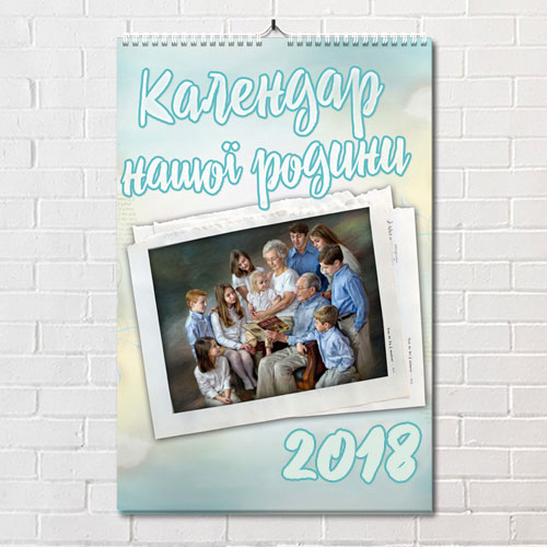 Перекидной календарь с фото. Шаблон №4