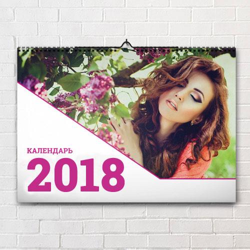 Перекидной календарь с фотографиями. Шаблон 6
