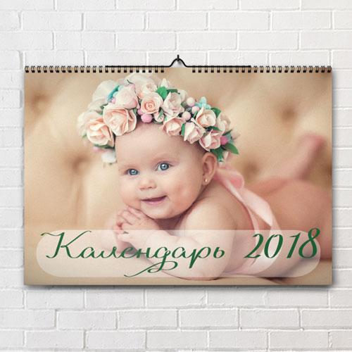 Перекидной календарь с фотографиями. Шаблон 8