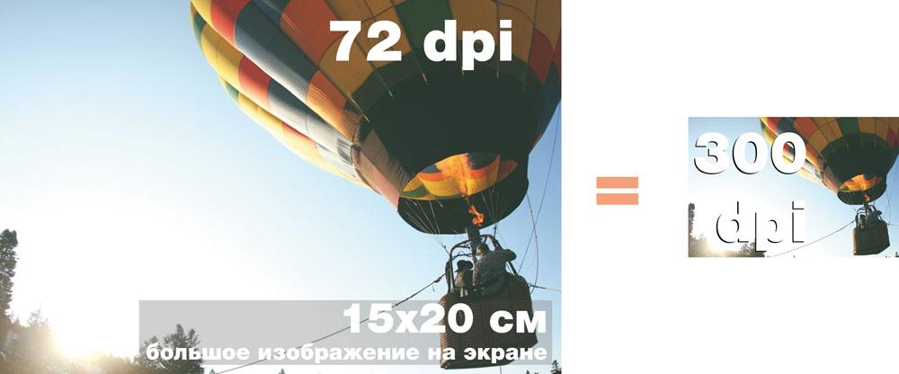 72-dpi-print