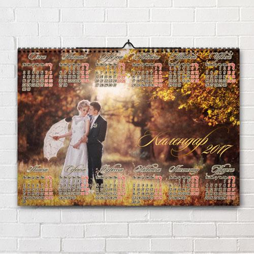 Печать календарь с фотографией на заказ А4 А3 А2 А1 и А0 Киев Подол