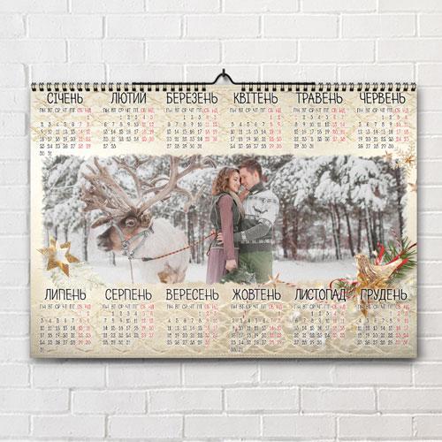 Заказать календарь с фото А4 А3 А2 А1 и А0 Киев Подол