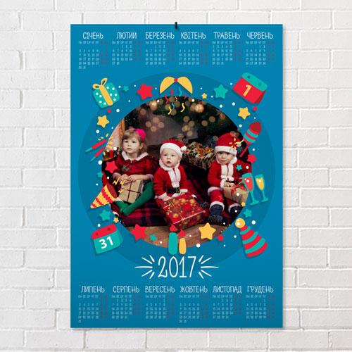 Печать календарей с фото А4 А3 А2 А1 и А0 Киев Подол